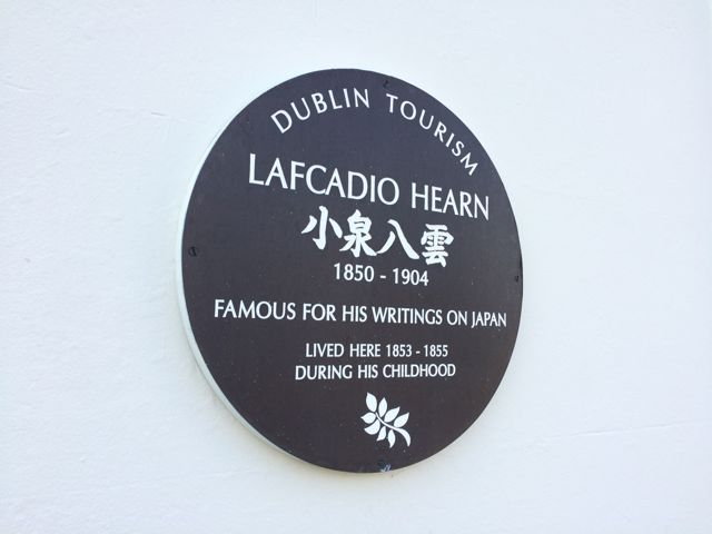 Rathmines 4 Lafacadio Hearn